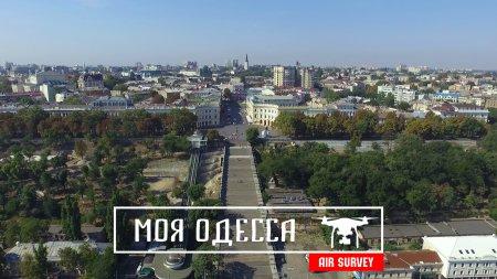 МОЯ ОДЕССА | MY ODESSA