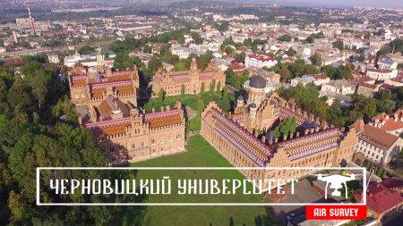 ЧЕРНОВИЦКИЙ УНИВЕРСИТЕТ | CHERNIVTSI UNIVERSITY